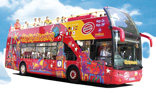 Stratford upon Avon City Sightseeing Tour